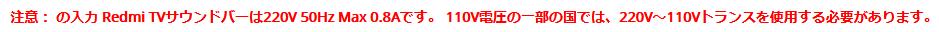 f:id:YuTR0N:20200916010527p:plain