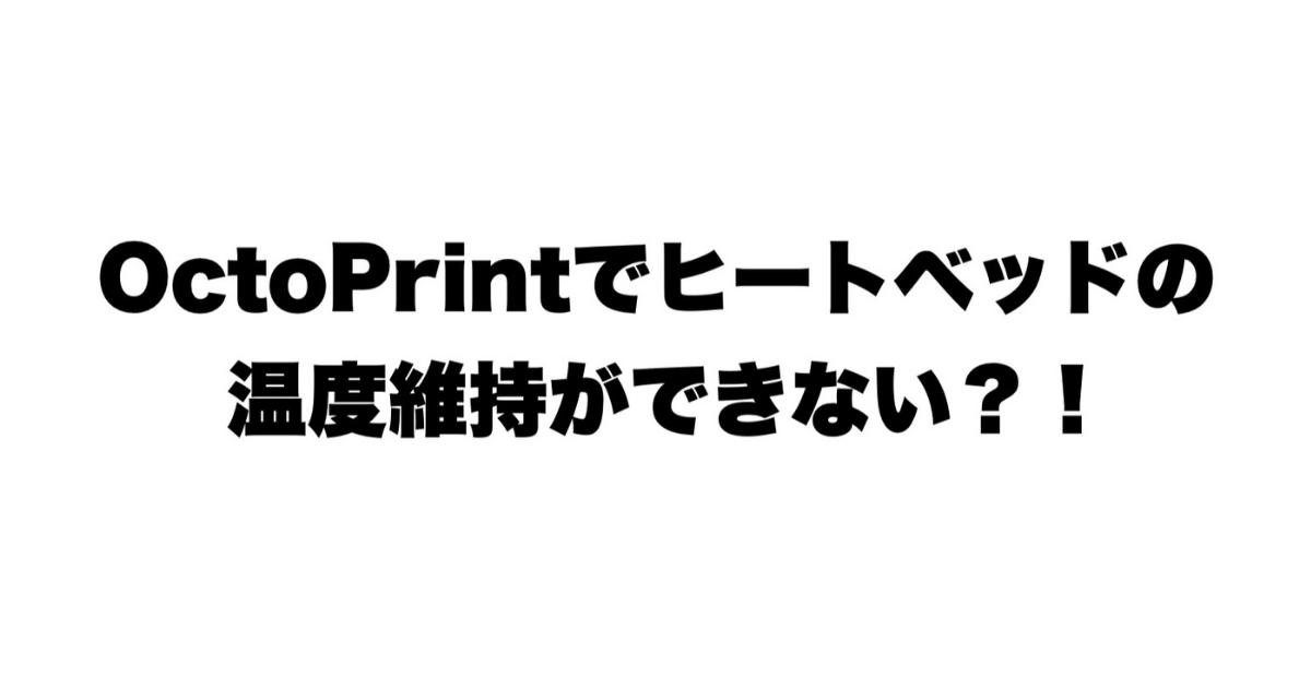 f:id:YuTR0N:20210314134004p:plain