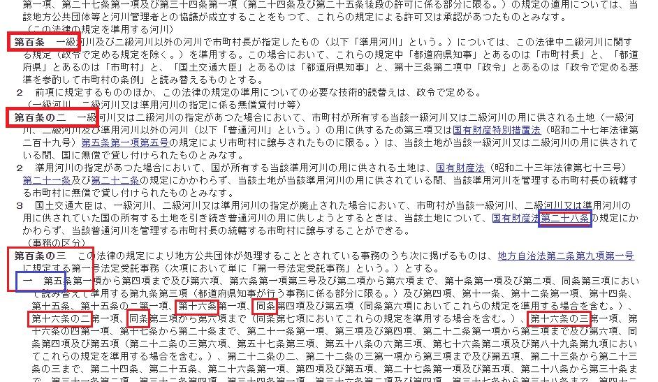 f:id:YuTaKo:20191120202753j:plain
