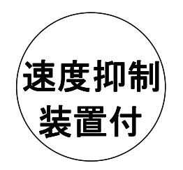 f:id:YuTaKo:20191231015722j:plain