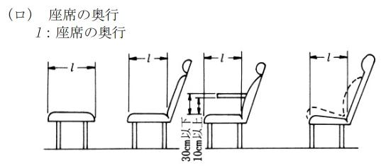 f:id:YuTaKo:20200118123709j:plain
