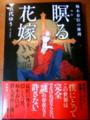 f:id:Yu_Godai:20120217220737j:image:medium:right