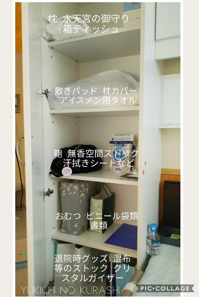 f:id:Yu_kichi:20181027123403j:plain
