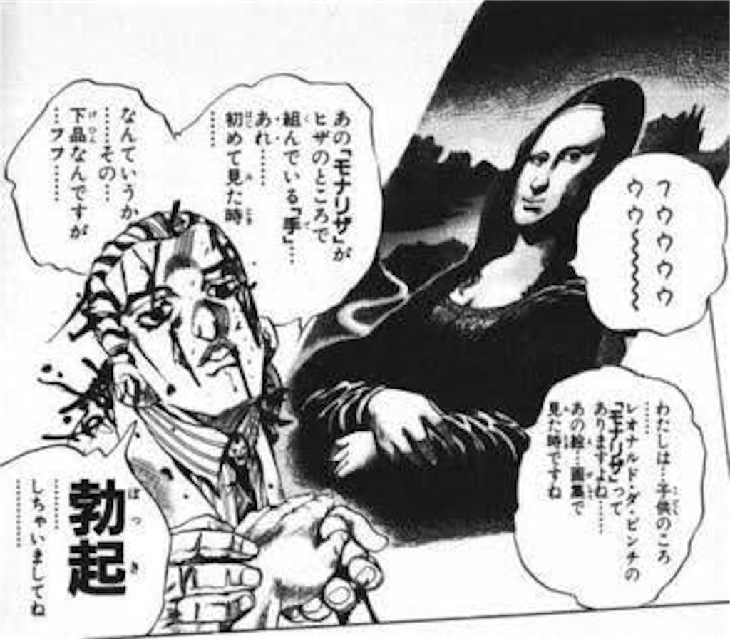 f:id:YugamiEntertainment:20180927072819j:image
