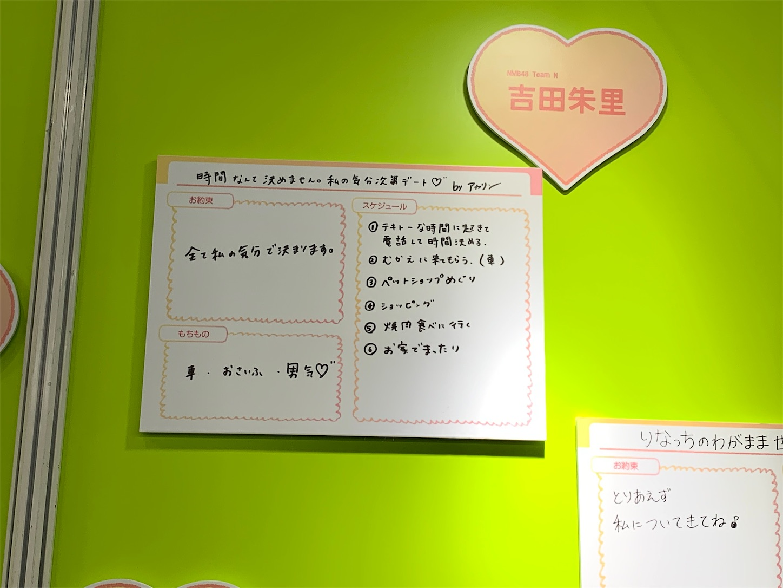 f:id:Yuichi48:20190503191941j:image