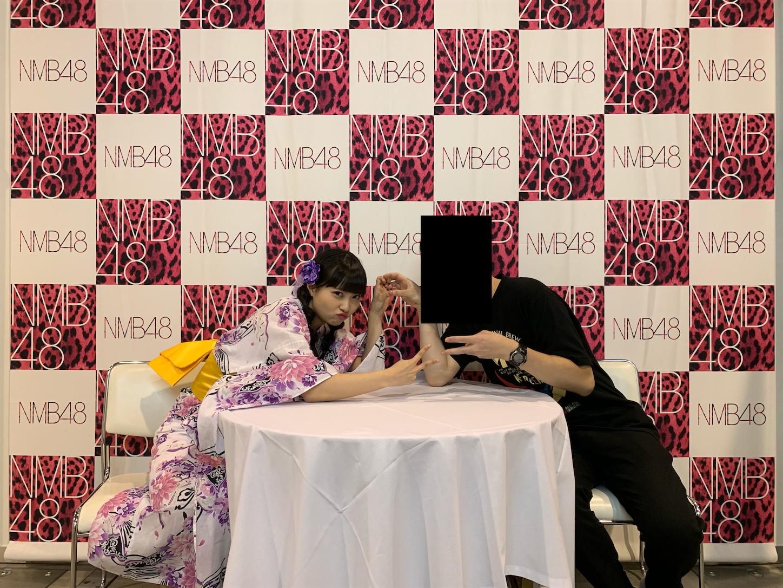 f:id:Yuichi48:20190727210819p:image