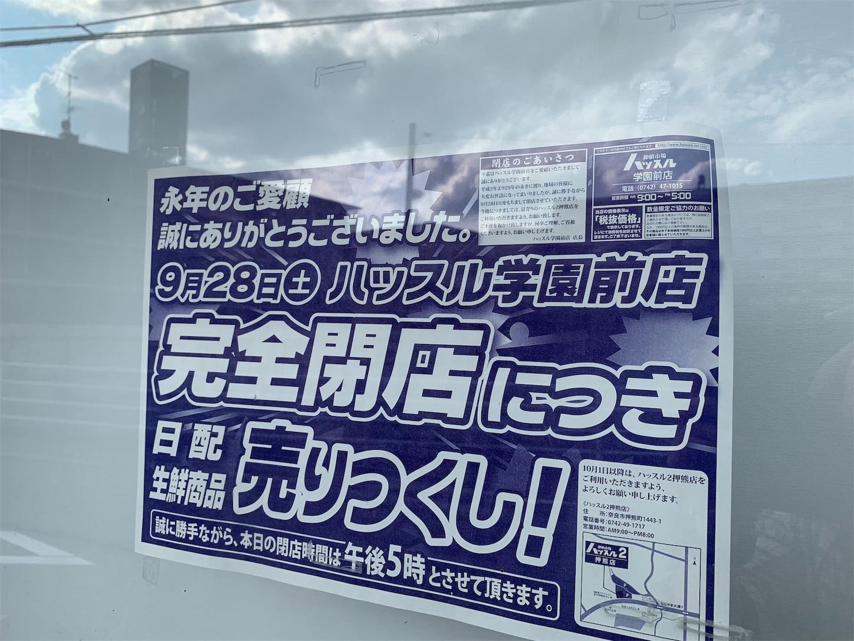 f:id:Yuichi48:20191002195322j:image