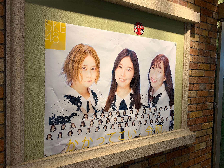 f:id:Yuichi48:20191020192728j:image