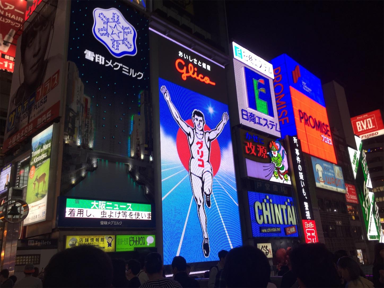 f:id:Yuichi48:20191101195419j:image