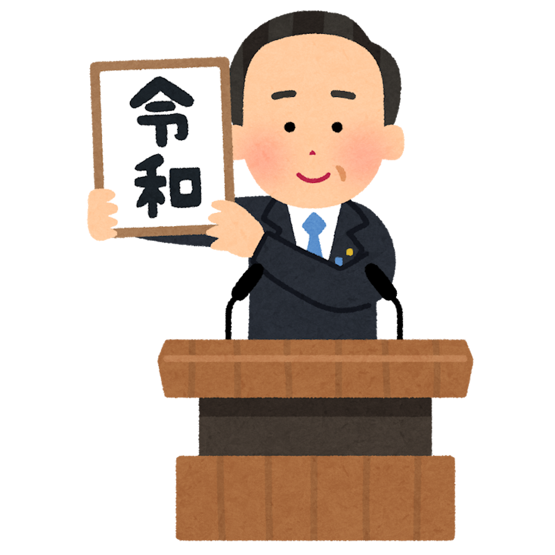 f:id:Yuichi48:20191217193639p:image