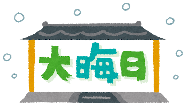 f:id:Yuichi48:20191217193752p:image