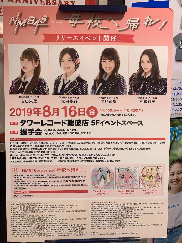 f:id:Yuichi48:20191218165555j:image
