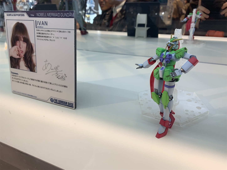 f:id:Yuichi48:20191220174112j:image