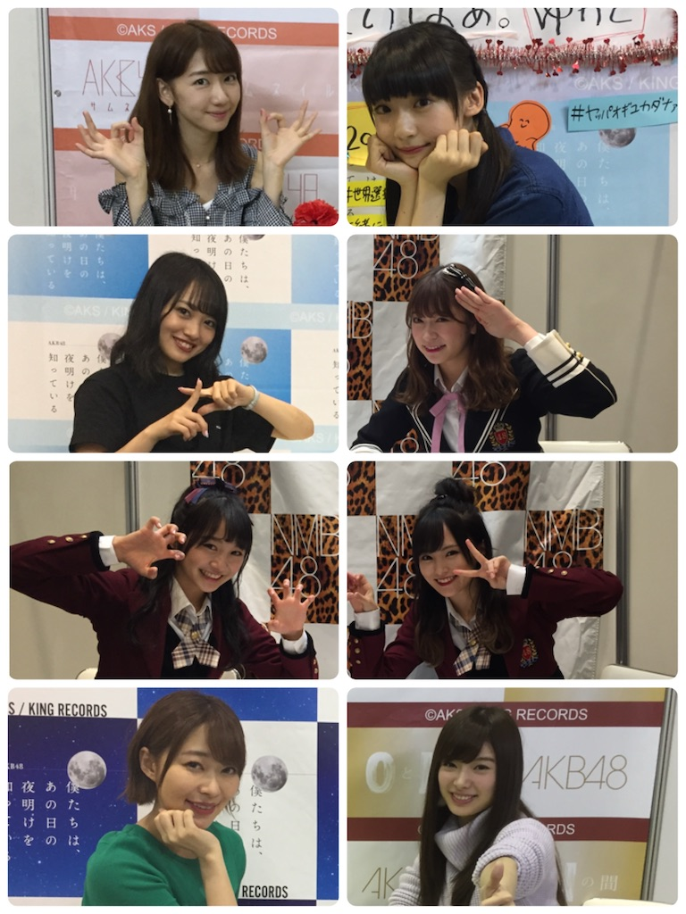 f:id:Yuichi48:20200518200233j:image
