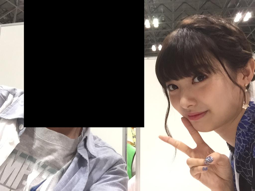 f:id:Yuichi48:20200518200528p:image