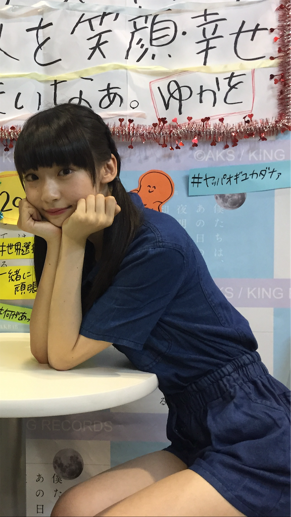 f:id:Yuichi48:20200518212054p:image