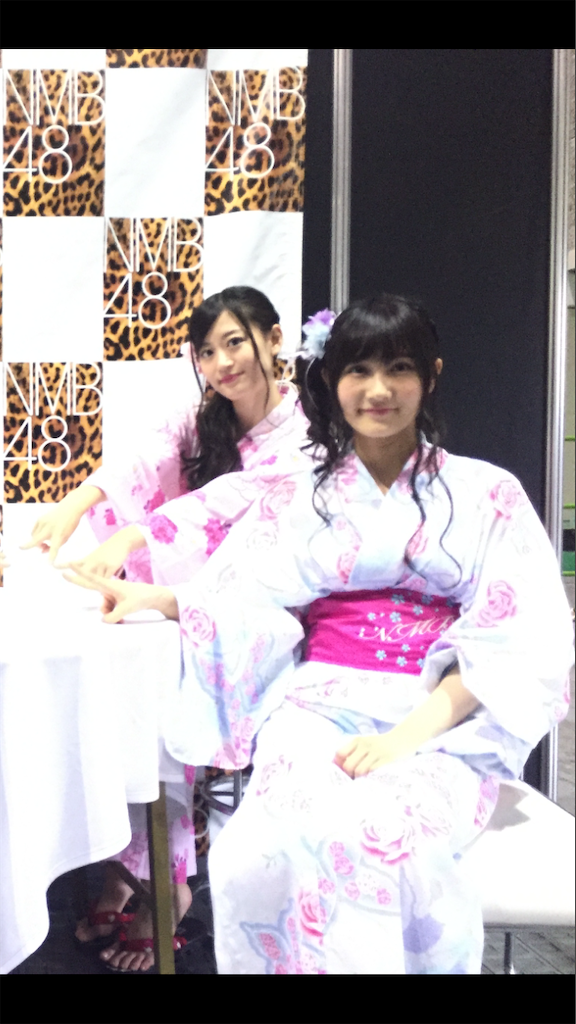 f:id:Yuichi48:20200518212114p:image