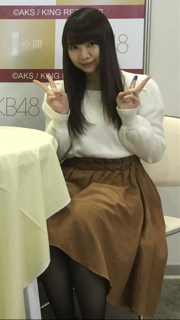 f:id:Yuichi48:20200518212133p:image