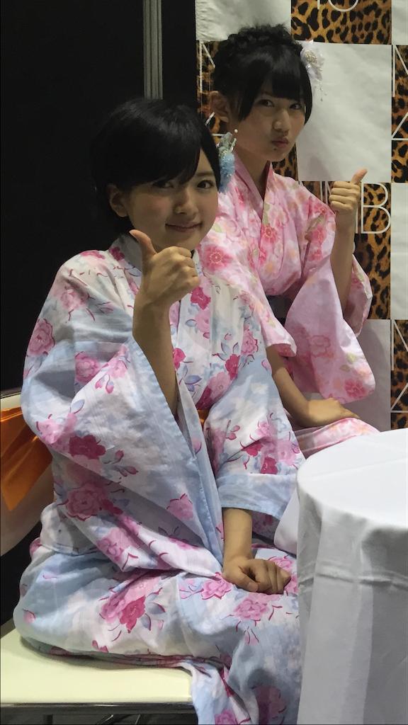 f:id:Yuichi48:20200518212220p:image