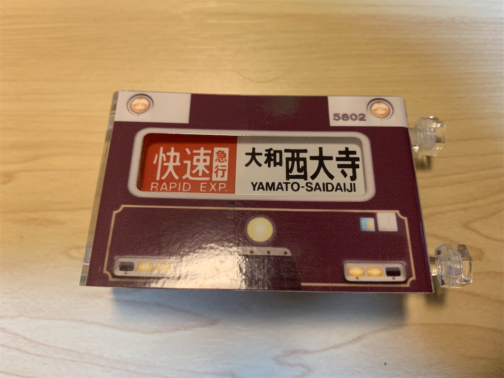 f:id:Yuichi48:20200614221052j:image