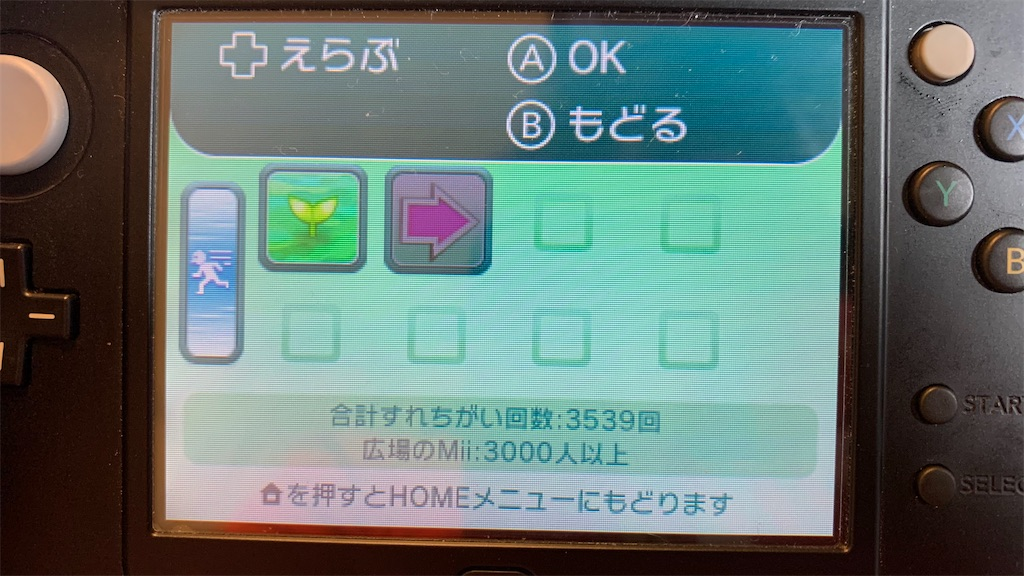 f:id:Yuichi48:20200917181741j:image