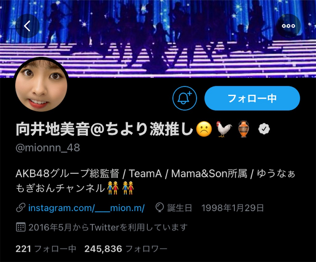 f:id:Yuichi48:20201018235806j:image