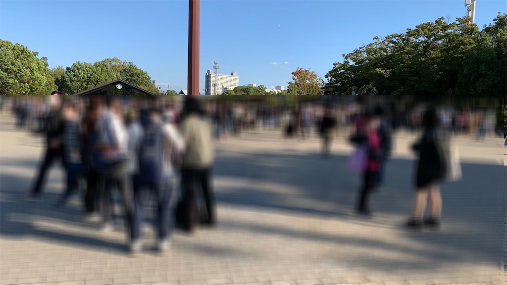 f:id:Yuichi48:20201024214225p:image