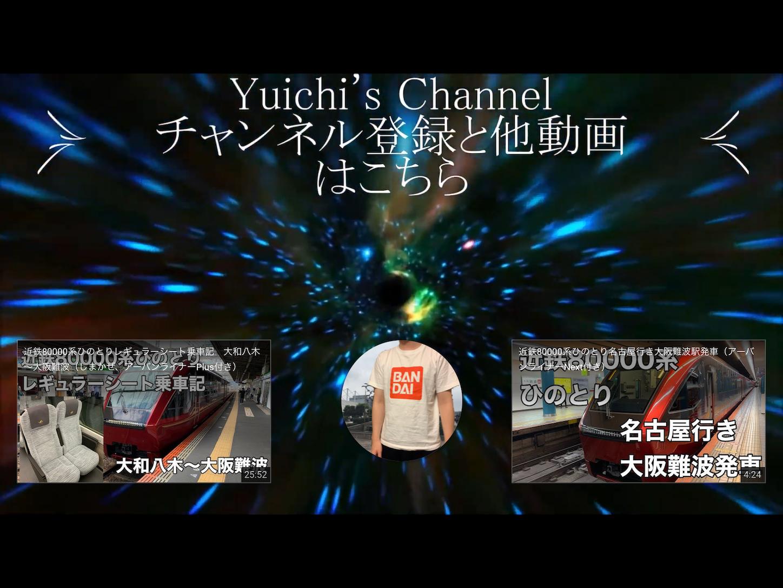 f:id:Yuichi48:20201110000509p:image