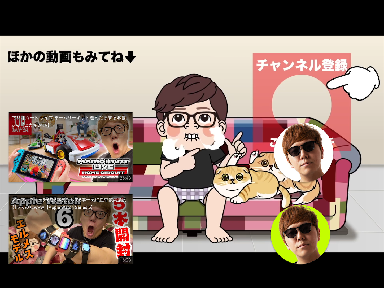f:id:Yuichi48:20201110000608p:image
