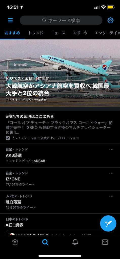 f:id:Yuichi48:20201116155212p:image