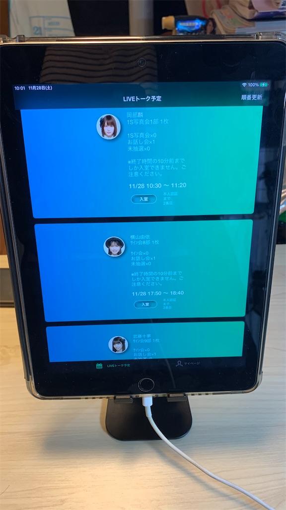 f:id:Yuichi48:20201129181523j:image