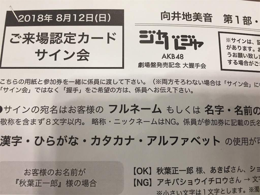 f:id:Yuichi48:20201204232501j:image
