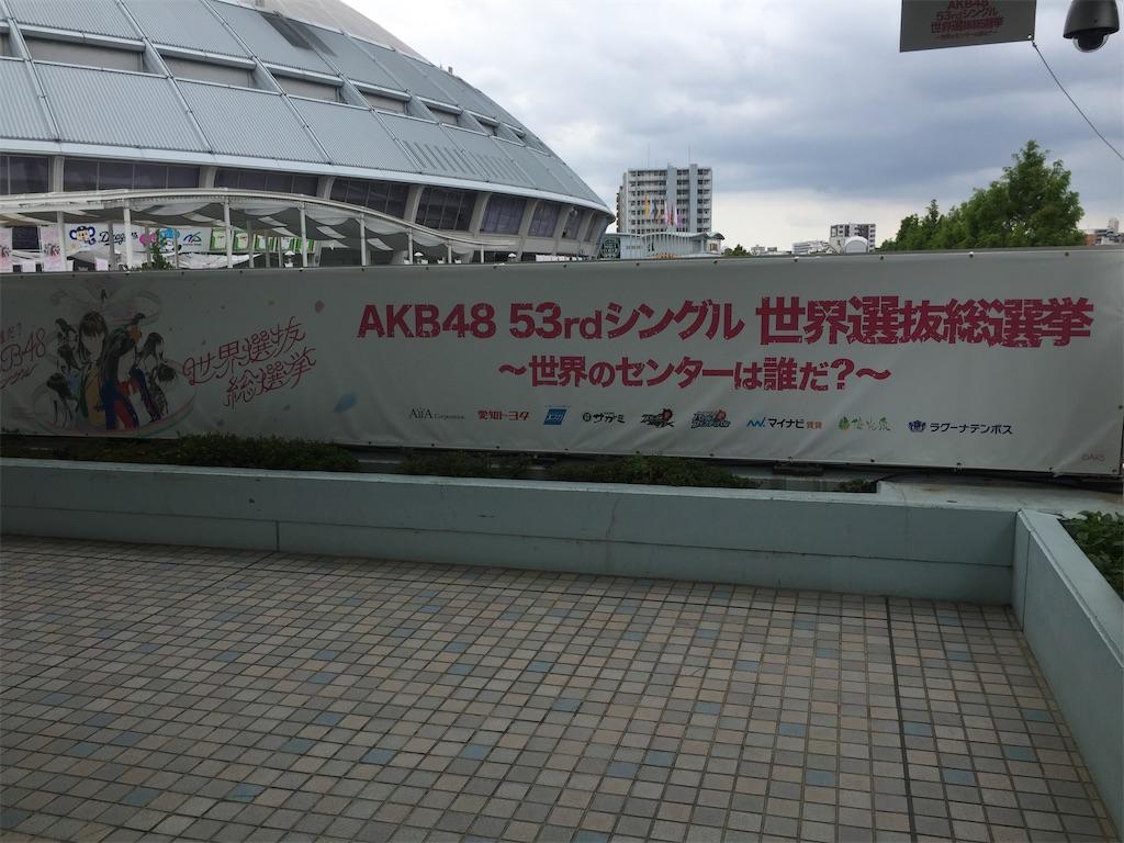 f:id:Yuichi48:20201210223029j:image