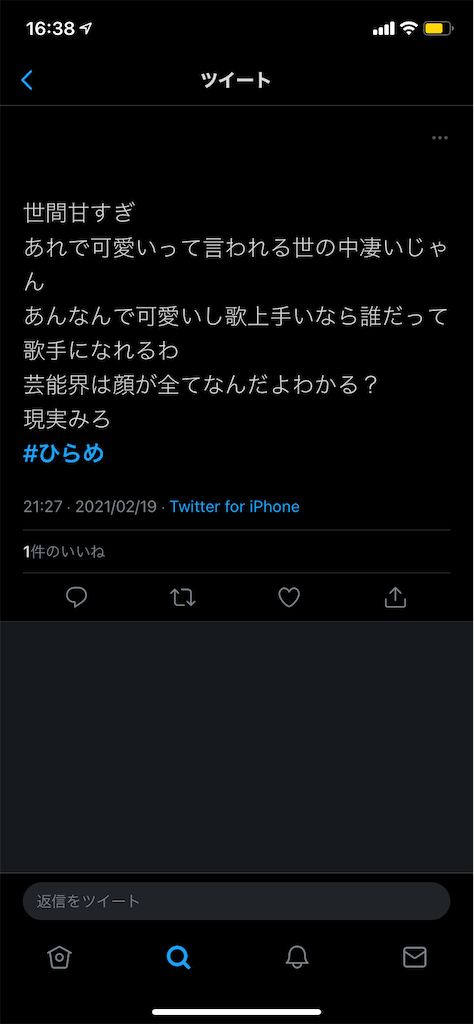 f:id:Yuichi48:20210220164353p:image