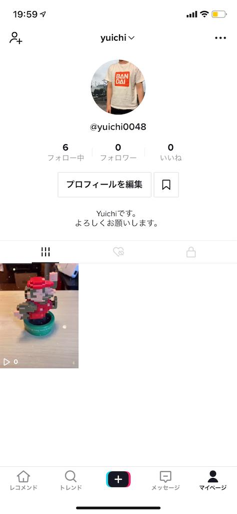 f:id:Yuichi48:20210416190609p:image