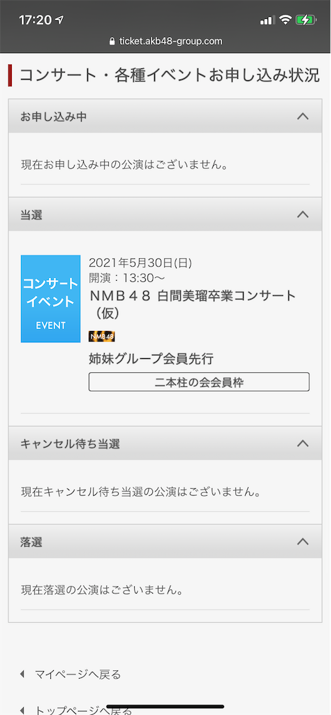 f:id:Yuichi48:20210430172359p:image