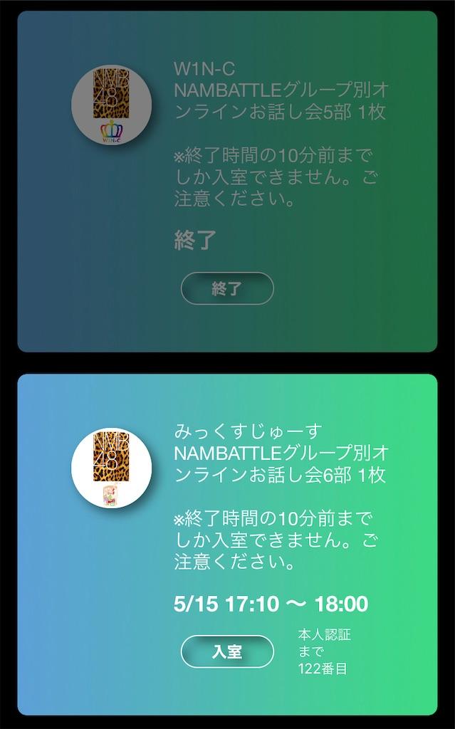 f:id:Yuichi48:20210516181557j:image