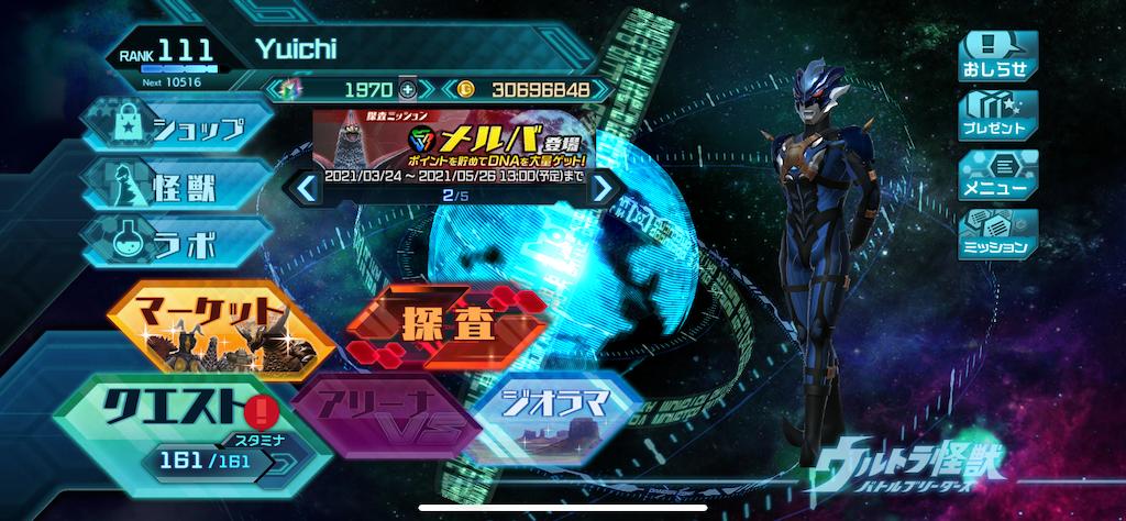 f:id:Yuichi48:20210525203106p:image