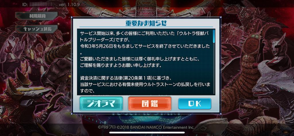 f:id:Yuichi48:20210527170722p:image
