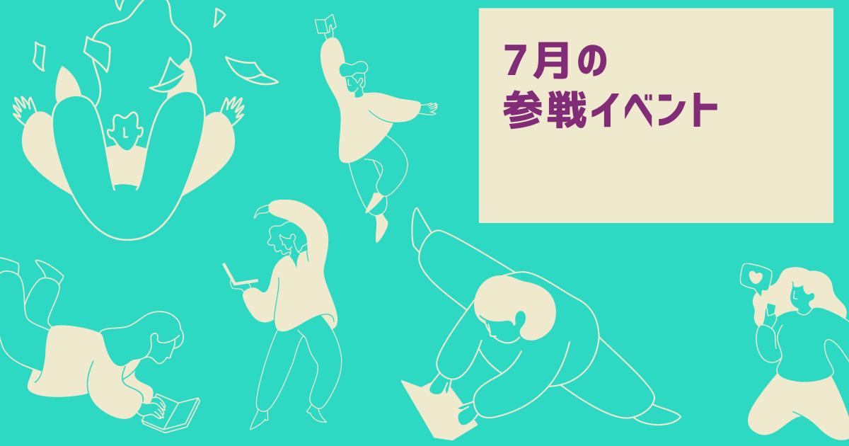 f:id:Yuichi48:20210630224537p:plain