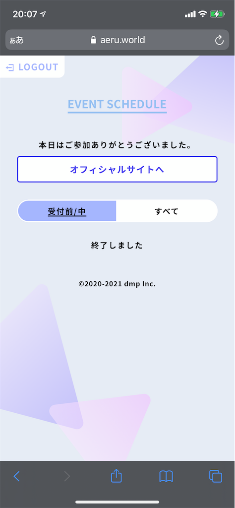 f:id:Yuichi48:20210704213204p:image