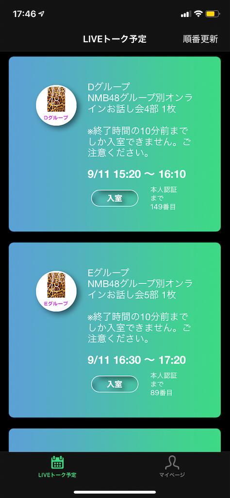 f:id:Yuichi48:20210911210154p:image