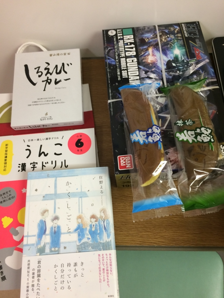 f:id:Yuichi_E:20170604070716j:plain