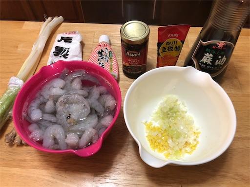 f:id:Yuichibow:20180416044232j:image