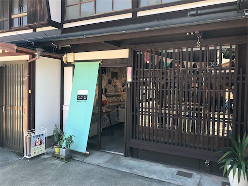 f:id:Yuichibow:20180524201125j:image