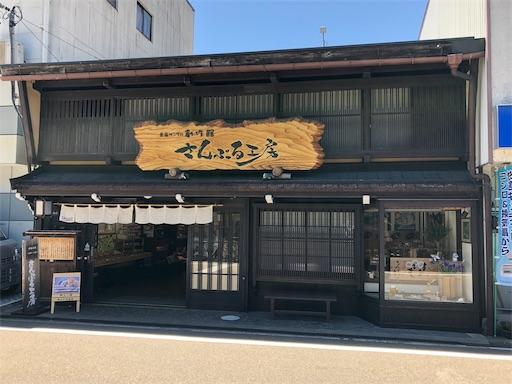 f:id:Yuichibow:20180524201339j:image