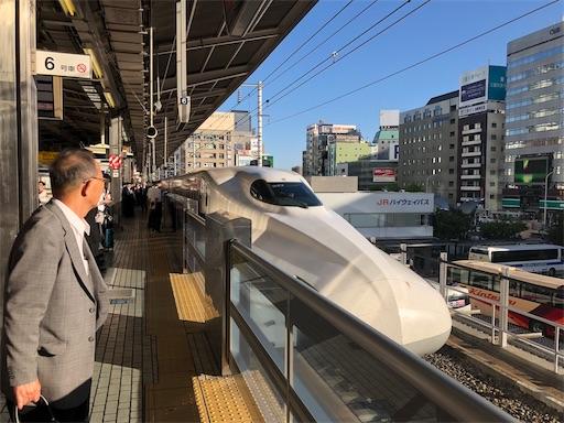 f:id:Yuichibow:20180524201736j:image