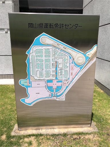 f:id:Yuichibow:20180525214112j:image