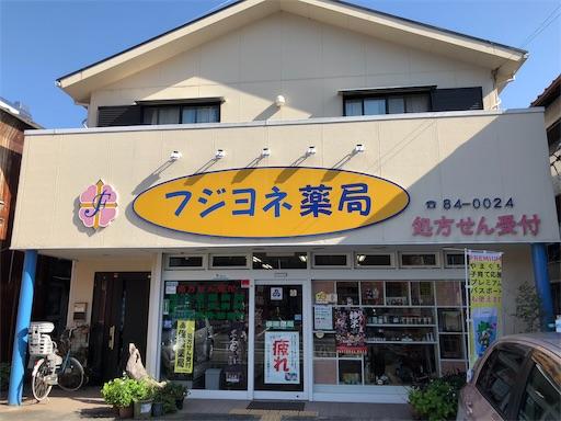 f:id:Yuichibow:20180527032420j:image