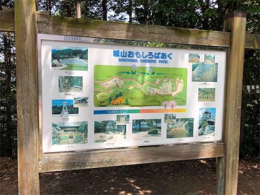 f:id:Yuichibow:20180527174013j:image